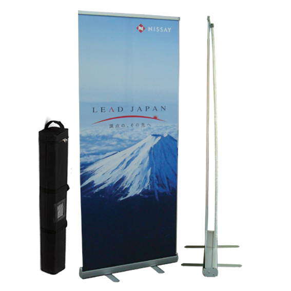roll_up_banner_stand